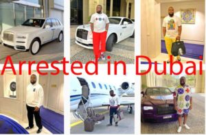 hushpuppi-arrested-biography