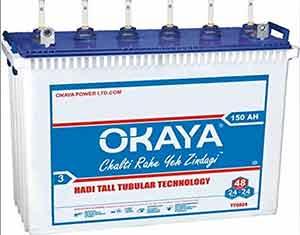 okaya-inverter-brand